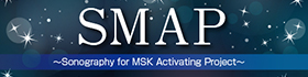 SMAP -Sonography for MSK Activating Project-